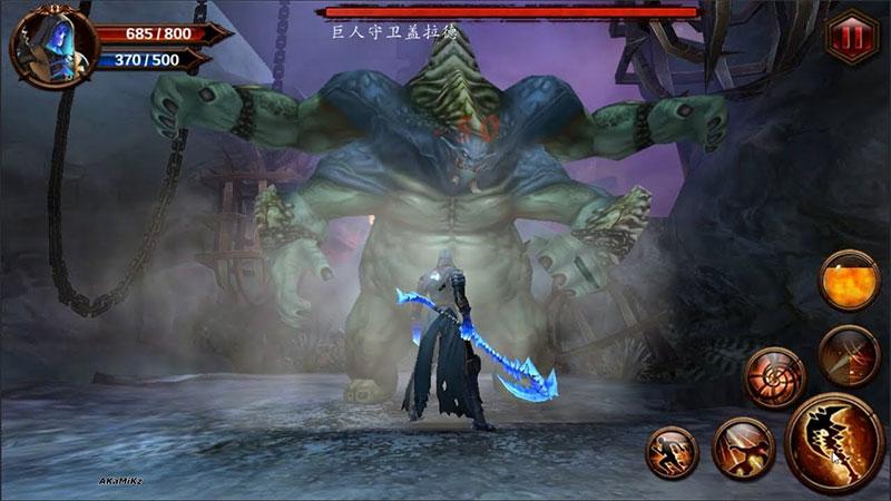 Blade-of-God